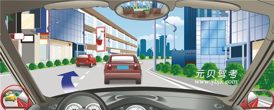 驾驶机动车遇到这种情况要迅速向左变更车道。答案是错