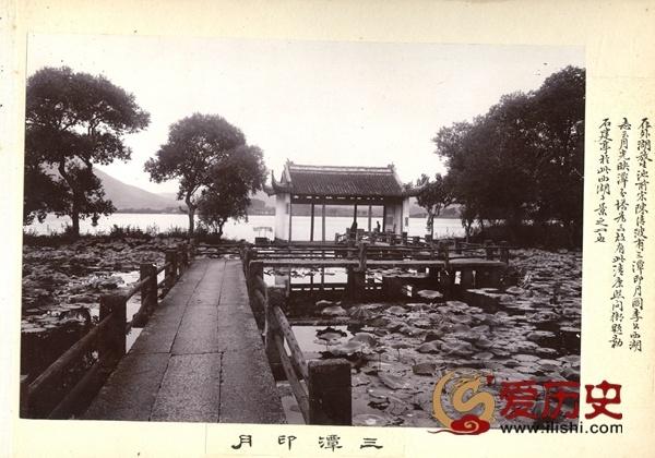 """民国带注释的""""西湖十景"""" - 爱历史 - 爱历史---老照片的故事"""