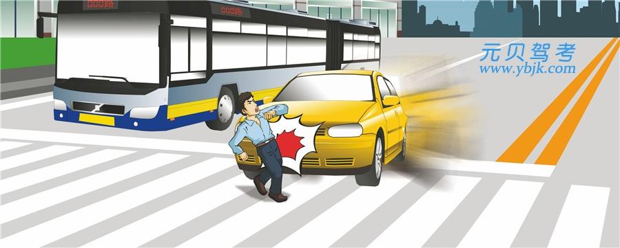 造成这起事故的主要原因是行人从车前横穿。答案是错