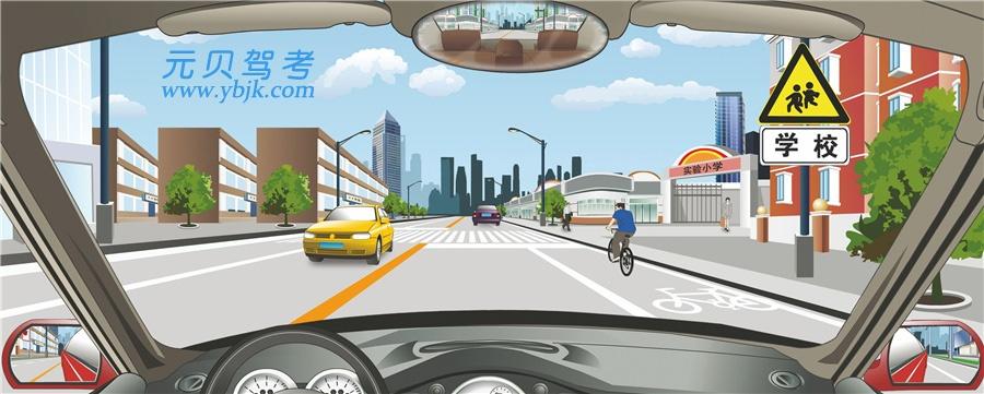 驾驶机动车看到路边有这种标志时怎样行驶?A、采取紧急制动B、减速注意观察C、断续鸣喇叭D、做好绕行准备答案是B