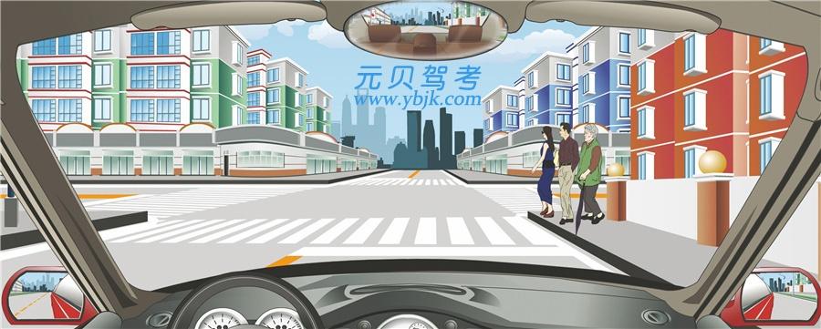 驾驶机动车遇到这种情况的人行横道线可以加速通过。答案是错