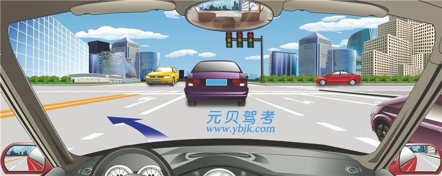 驾驶机动车在这个路口左转弯要提前按导向箭头指示向左变更车道。答案是对