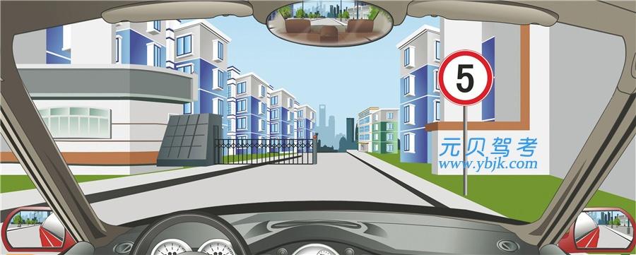 驾驶机动车进入居民小区不能超过限速标志限定的速度行驶。答案是对