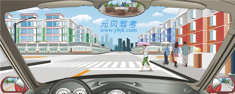 驾驶机动车在路口遇到这种情况的行人怎么办?A、及时减速停车让行B、鸣喇叭示意其让道C、加速从行人前通过D、开前照灯示意其让道答案是A