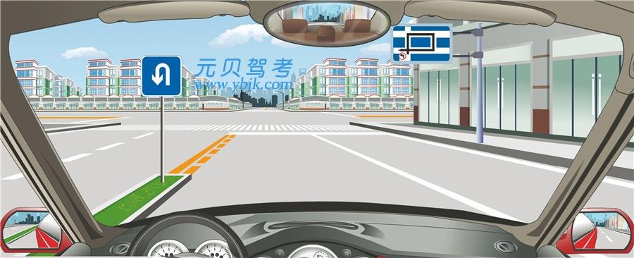 右前方标志指示前方路口左转弯绕行的路线。答案是对