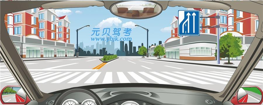這個標志表示前方車道數量增加。答案是錯