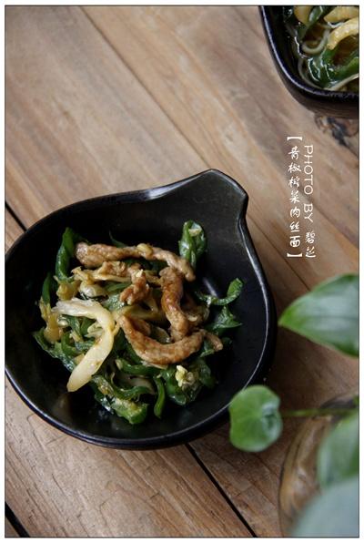 【青椒榨菜肉丝面】最爱家常这碗面 - 慢美食 - 慢 美 食