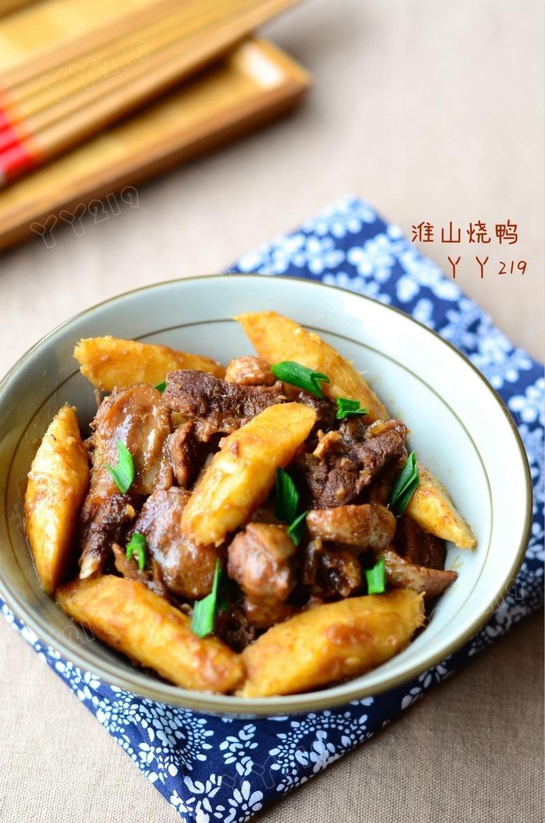 大受欢迎的下饭菜——【淮山烧鸭】 - 慢美食 - 慢 美 食