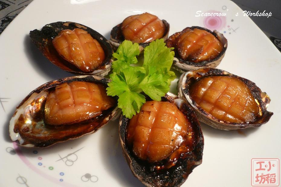 【一口吃掉的美味】烤鲍鱼 - 慢美食 - 慢 美 食