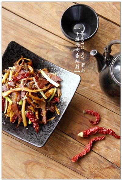 【干煸腊肉杏鲍菇】舌尖上的干煸美味 - 慢美食 - 慢 美 食