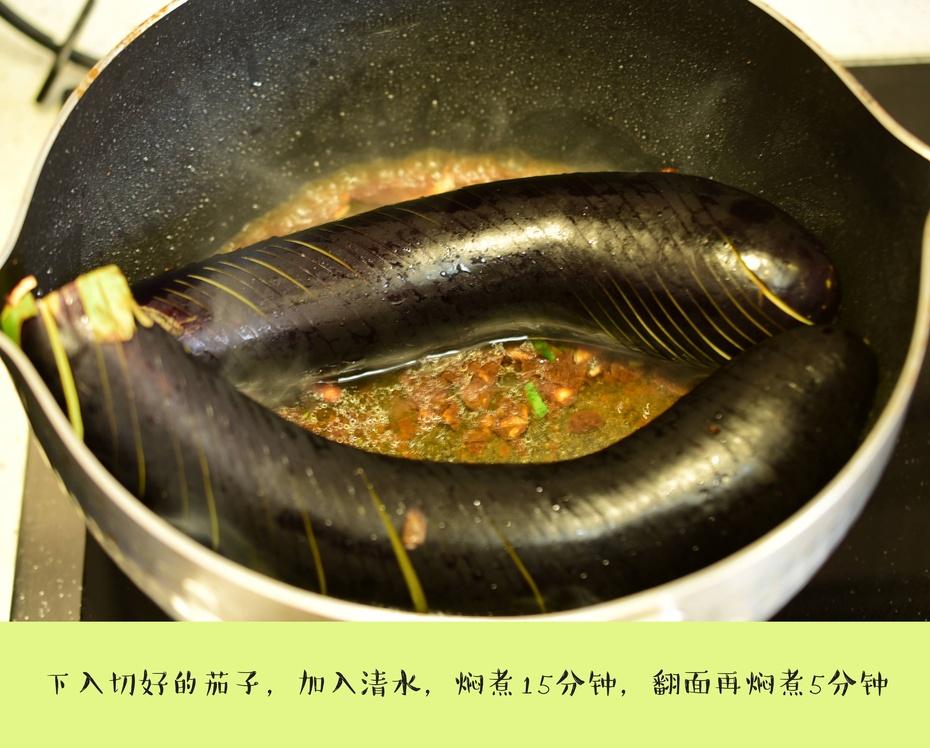 酱焖茄子这么做,咸香可口,学会方法很重要 - 蓝冰滢 - 蓝猪坊 创意美食工作室