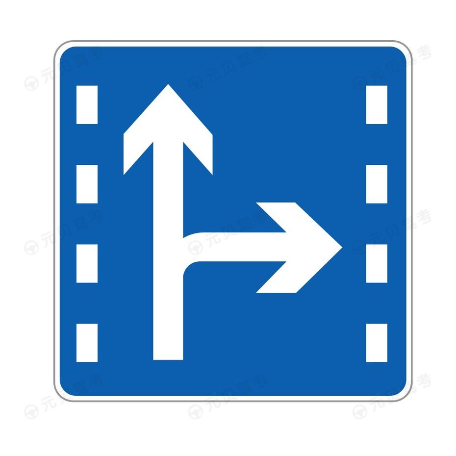 直行和右转合用车道