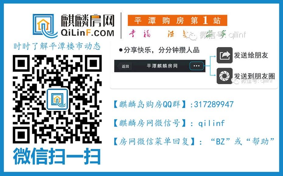 8月12日平潭麒麟岛网热点新闻 - 侃侃而潭 - 侃侃而潭的博客