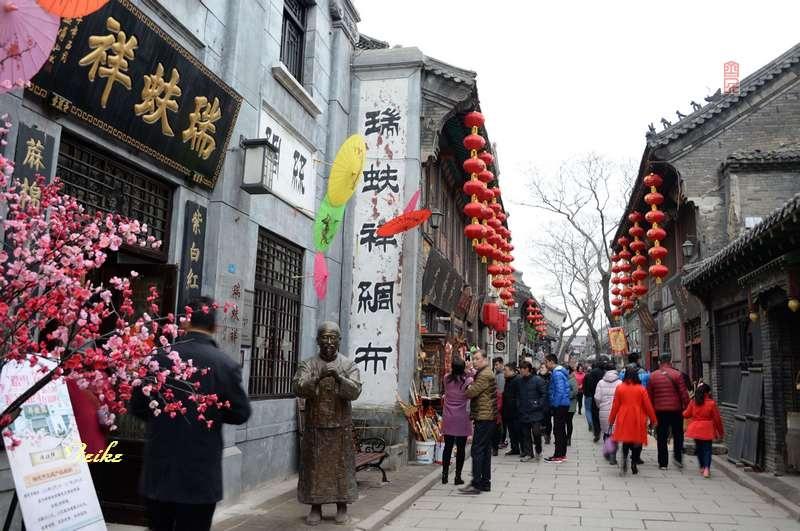 春节影记5——周村古街1 - 古藤新枝 - 古藤的博客