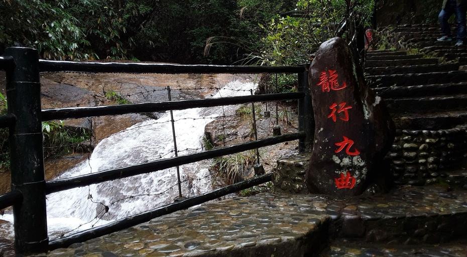 武夷山之行:龙川大峡谷 - 淡淡云 - 淡淡云