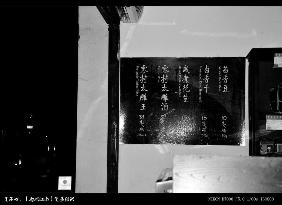 【雨游江南】笔墨绍兴 - 海军航空兵 - 海军航空兵