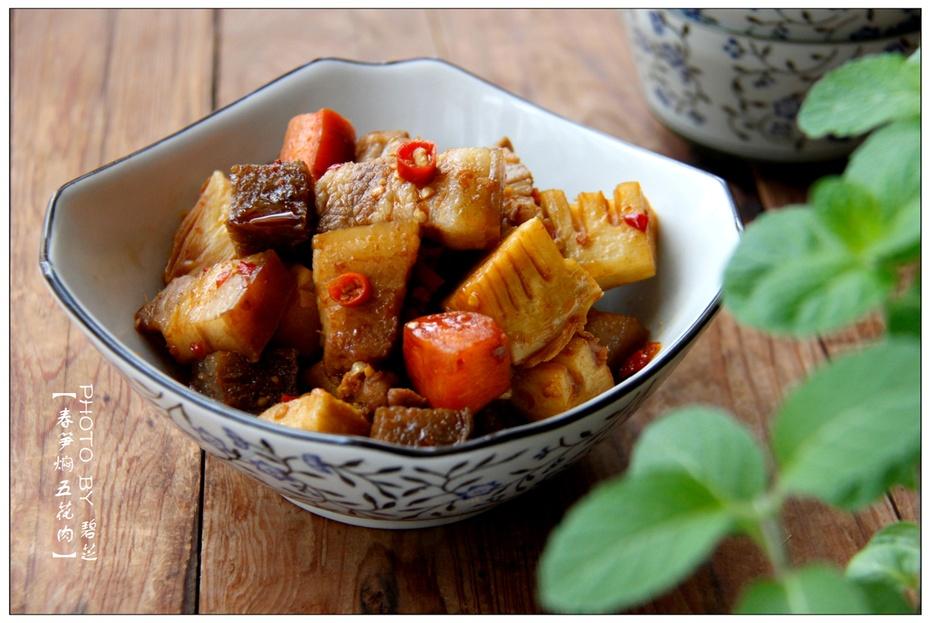 【春笋焖五花肉】竹林清味春之鲜 - 慢美食 - 慢 美 食
