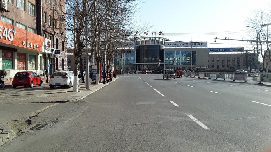 阜新游之:阜新博物馆 - 淡淡云 - 淡淡云