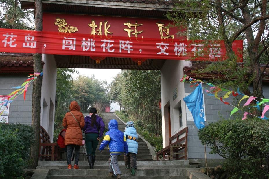 20121213九江:不知所云的柘林湖