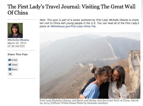 美国第一夫人谈访华感受 - 心路独舞 - 心路独舞