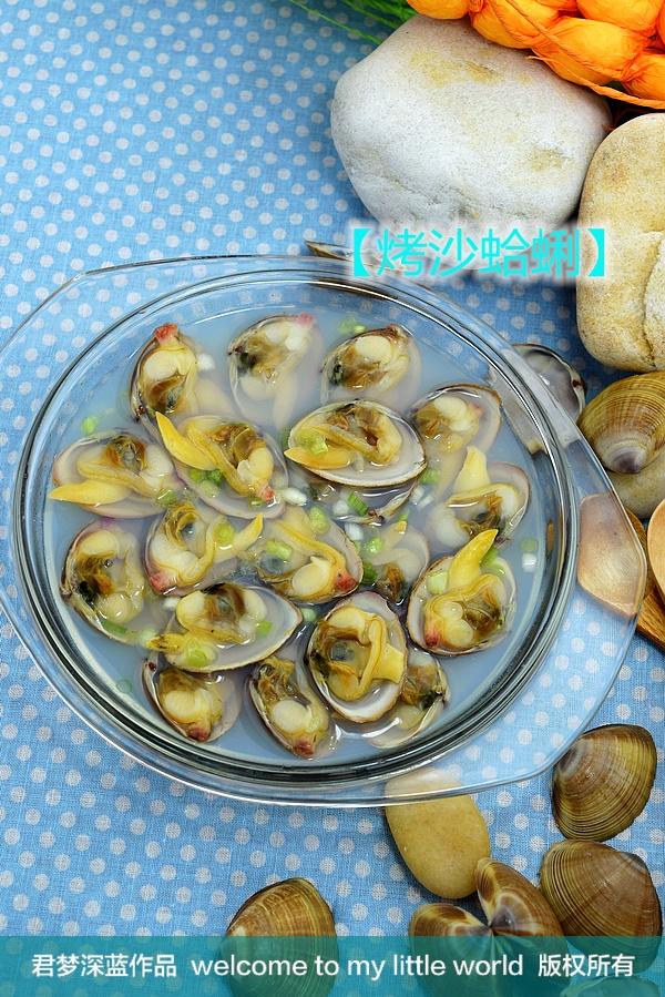 【烤沙蛤蜊】---蛤蜊最原汁原味的做法 - 慢美食 - 慢 美 食