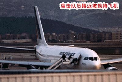 刘植荣:走访法国反恐精英:GIGN - 刘植荣 - 刘植荣的博客