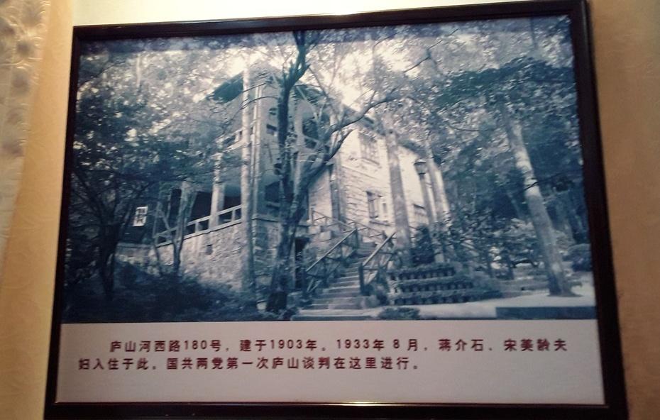 游庐山之:抗战纪念馆 - 淡淡云 - 淡淡云