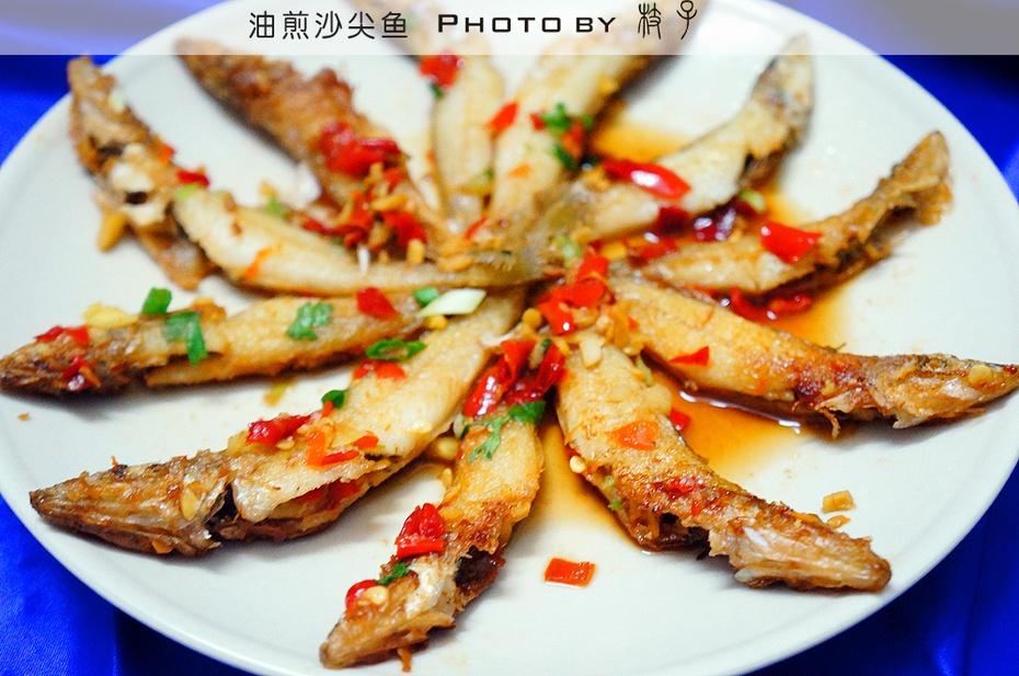 瞬间秒杀味觉的下饭菜【油煎沙尖鱼】 - 慢美食 - 慢 美 食