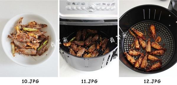 空气炸锅版【一虾两吃】之辣脆虾头酥香虾尾 - 慢美食 - 慢 美 食