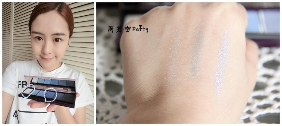 【周若雪Patty】淡蓝色人鱼妆容 - 周若雪Patty - 周若雪Patty