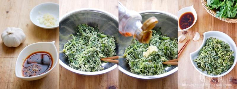 春季养生土菜——【粉蒸茼蒿】 - 慢美食 - 慢 美 食