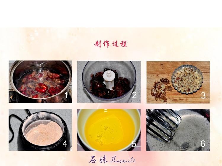 补气养血又健脑——核桃枣泥蛋糕 - 慢美食 - 慢 美 食