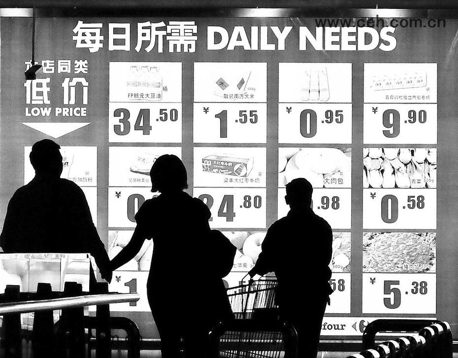 2014年最应关注8大投资机会 - 逍遥客 - 逍遥客