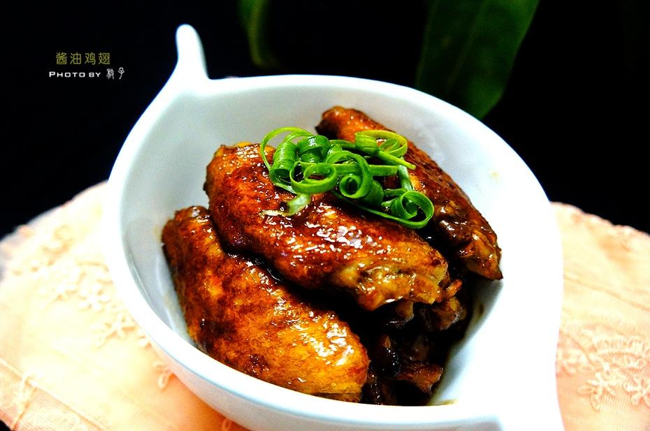 简单易做的餐桌常见菜【酱油鸡翅】 - 慢美食 - 慢 美 食