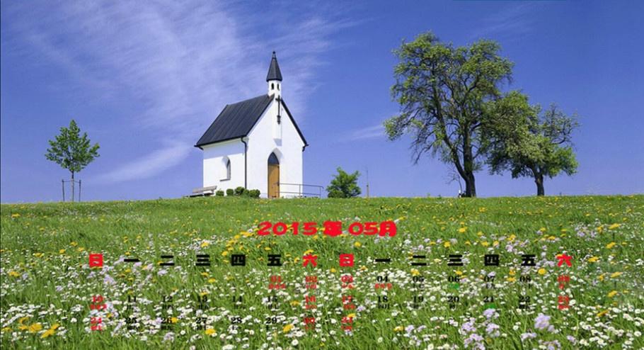2015年风景台历 - haihai - zhangfenghai123hai的博客