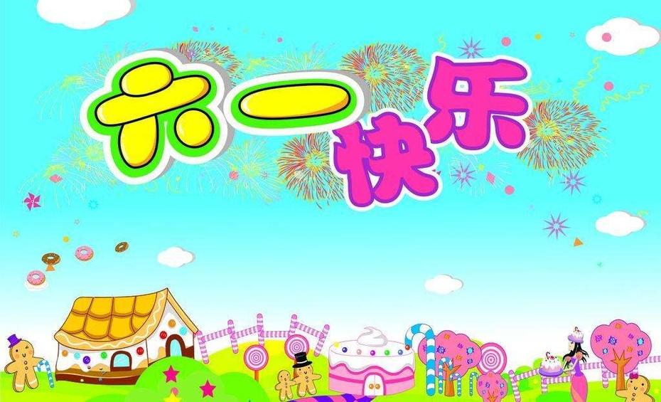 儿童节:旺大人孩子的开运妙招 - 郑博士说风水 - 郑博士说风水