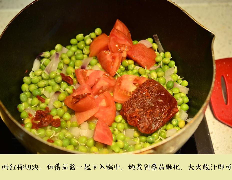 你知道怎么做出让孩子胃口大开的夏日炒菜么? - 蓝冰滢 - 蓝猪坊 创意美食工作室
