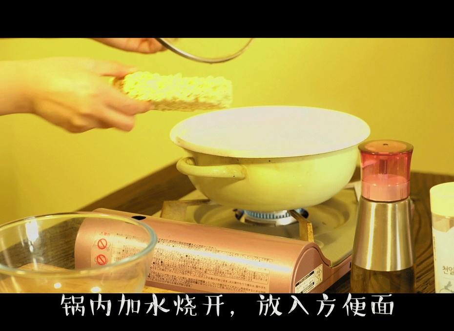 你知道方便面怎么才能做出新水平? - 蓝冰滢 - 蓝猪坊 创意美食工作室