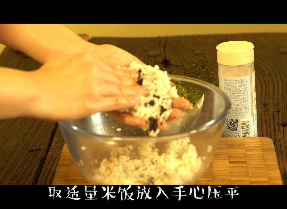 米饭不炒,还能这么吃? - 蓝冰滢 - 蓝猪坊 创意美食工作室