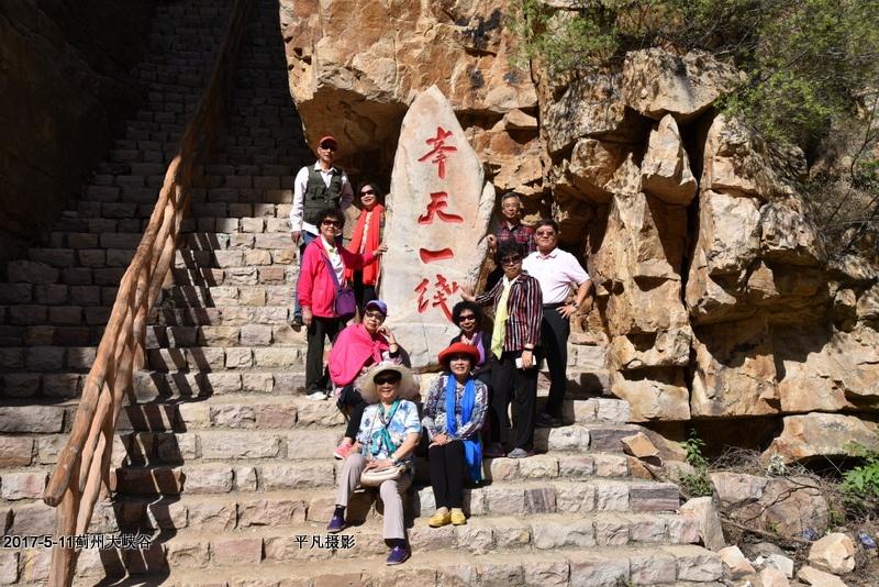 车神架风景区比邻于黄崖关,九山顶两大旅游景区之间,景观独特,拥有