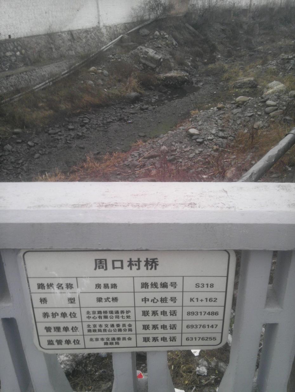 2015-11-21 乐水行15季-47  大雪中的泥泞 - stew tiger - 乐水行的风斗