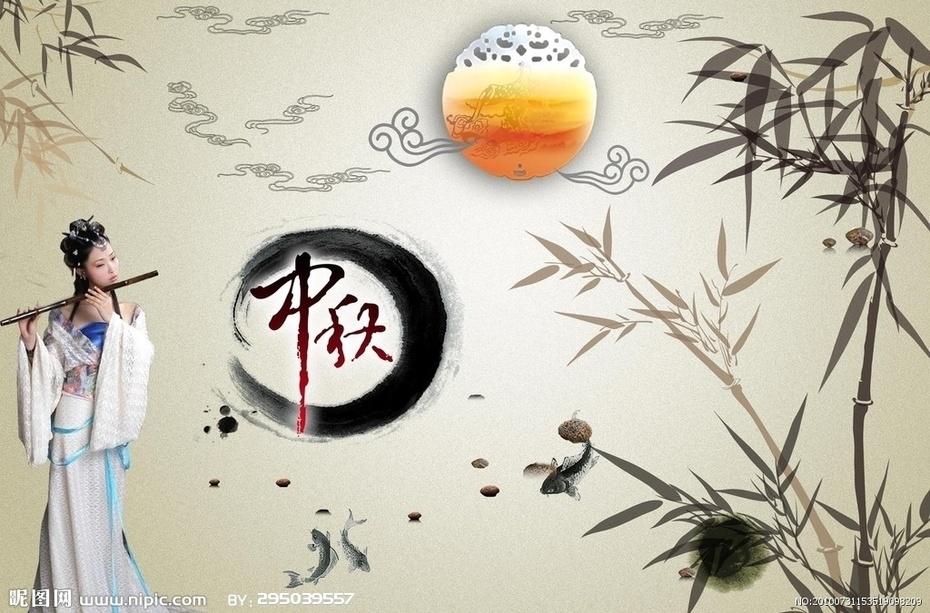 中秋节吃月饼的来历 - 风帆页页 - 风帆页页博客