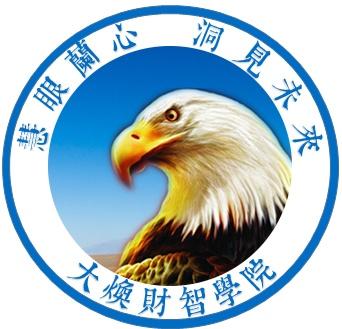大焕视界:中国式住房消费结构将长期支撑中国经济 - 童大焕 - 童大焕中国日记