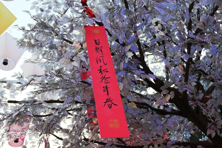 老北京在追忆儿时的年味 - 下午茶馨 - 下午茶馨网易博客