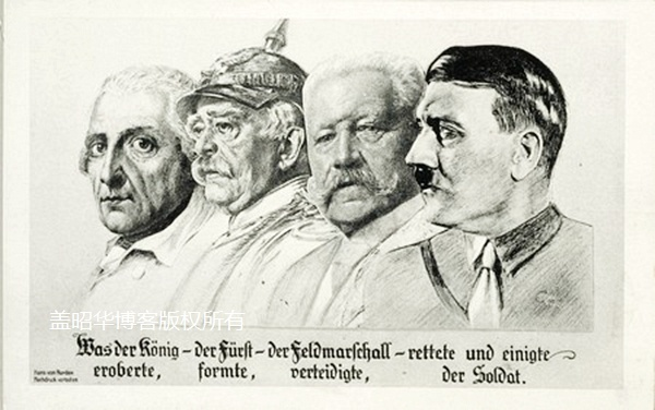 德国人当年对希特勒的崇拜够夸张 - 盖昭华 - 盖昭华的博客
