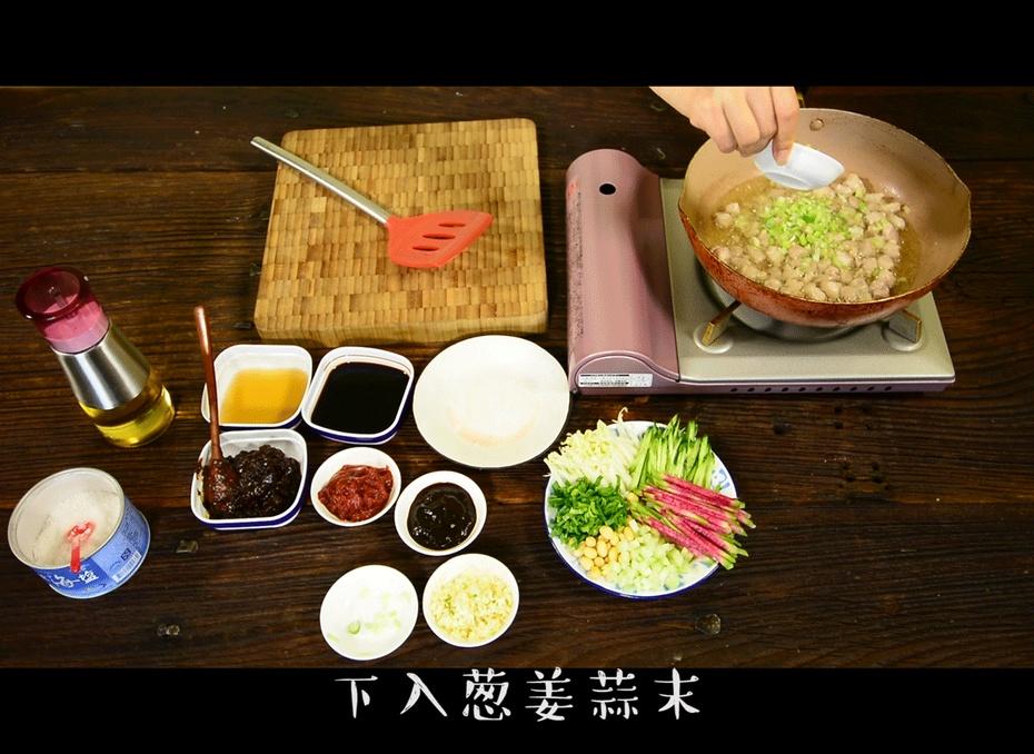 正宗北京炸酱面应该怎么做? - 蓝冰滢 - 蓝猪坊 创意美食工作室