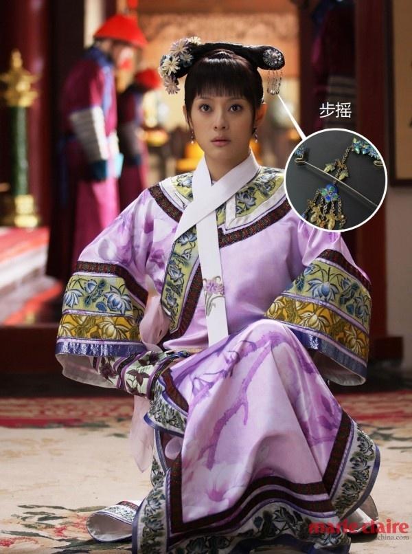 分清芈月和甄嬛 要从珠宝装扮上找不同 - 嘉人marieclaire - 嘉人中文网 官方博客