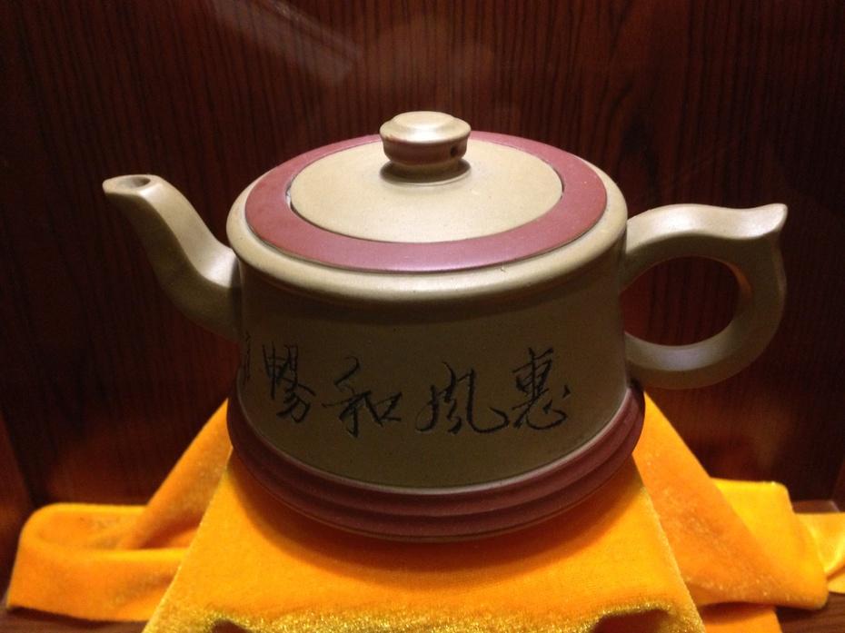桂林榕湖饭店精美装饰紫砂壶 - 余昌国 - 我的博客