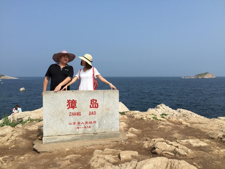 秦始皇东巡养马的地方:烟台养马岛 - 余昌国 - 我的博客