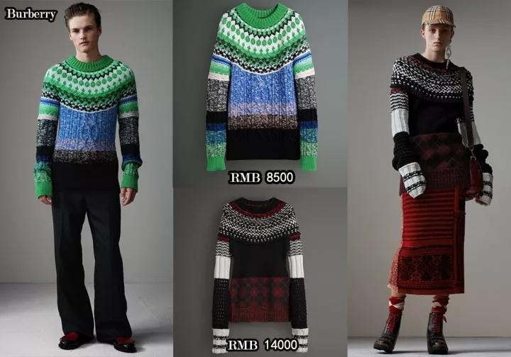 双十一这些几百元的设计师联名款你收了吗? - toni雌和尚 - toni 雌和尚的时尚经